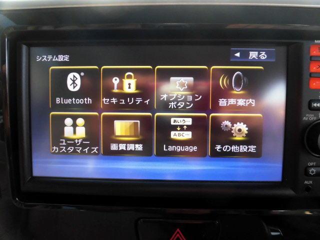 「日産」「デイズルークス」「コンパクトカー」「福岡県」の中古車34