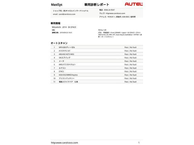 「日産」「デイズルークス」「コンパクトカー」「福岡県」の中古車49