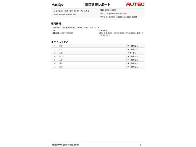 「ダイハツ」「ミラココア」「軽自動車」「福岡県」の中古車47