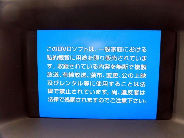 「ボルボ」「ボルボ V60」「ステーションワゴン」「福岡県」の中古車41