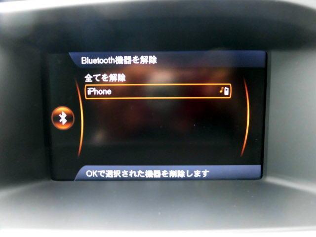 「ボルボ」「ボルボ V60」「ステーションワゴン」「福岡県」の中古車43