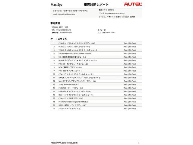 「ボルボ」「ボルボ V60」「ステーションワゴン」「福岡県」の中古車59