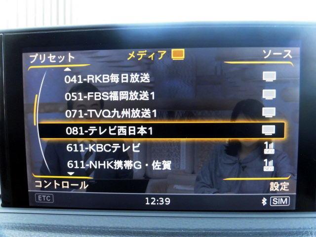 「アウディ」「アウディ A3セダン」「セダン」「福岡県」の中古車43
