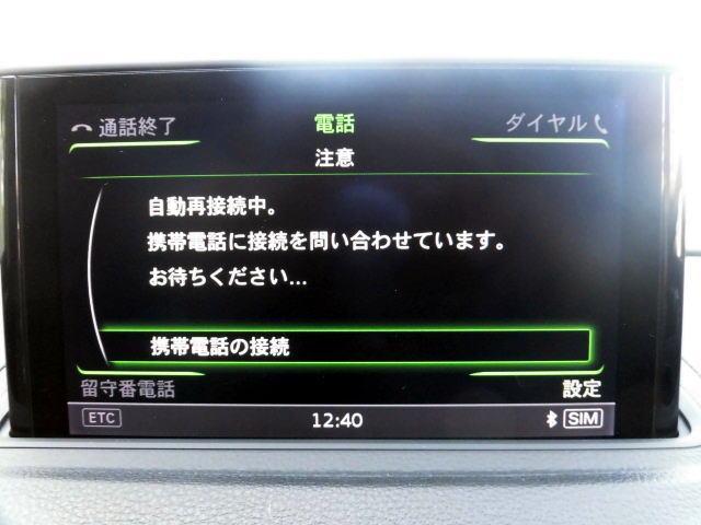 「アウディ」「アウディ A3セダン」「セダン」「福岡県」の中古車46