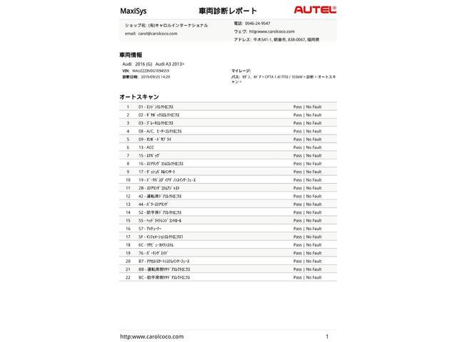 「アウディ」「アウディ A3セダン」「セダン」「福岡県」の中古車61