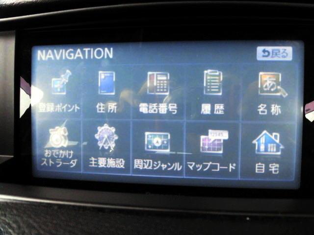 sDrive 18iナビTV スマートキー HID 17P7(34枚目)
