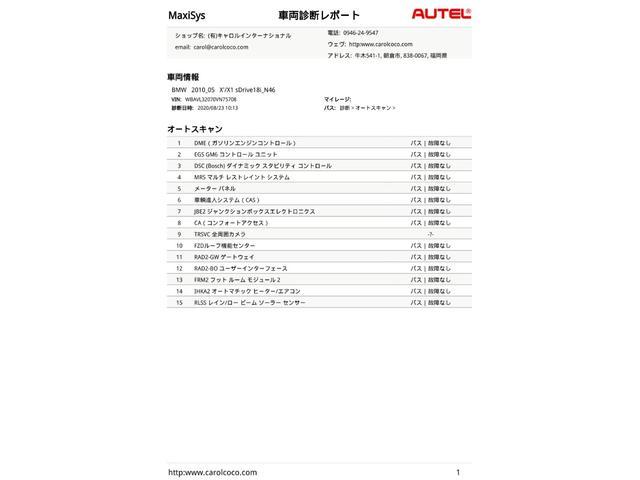 sDrive 18iナビTV スマートキー HID 17P7(49枚目)