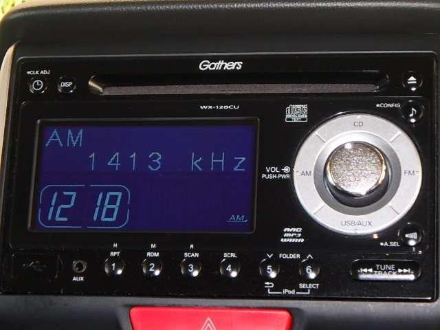 ホンダ N BOXカスタム G・Lパッケージ ホンダ純正CDチューナー HID