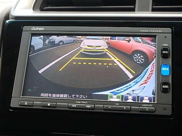 ホンダ フィット 13G・Fパッケージ ファインエディション 純正メモリーナビ