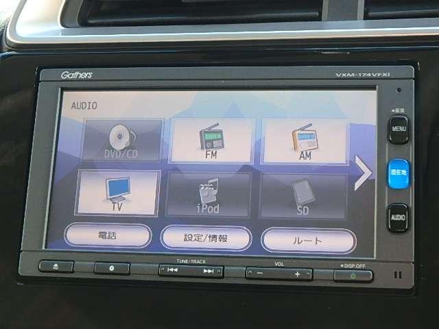 ホンダ フィット 13G・Lパッケージ ホンダ純正メモリーナビ フルセグTV