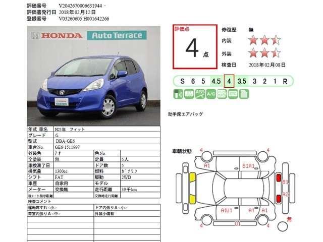ホンダ フィット 13G 純正モニター付CDコンポ ETC