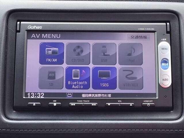 ナビ機能だけでなく、ワンセグ、Bluetooth、DVDとCD再生などのオーディオ機能がついています!