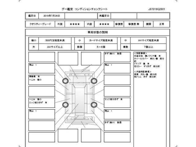 Lパッケージ 純正メモリーナビ ワンセグ リアカメラ ETC(8枚目)