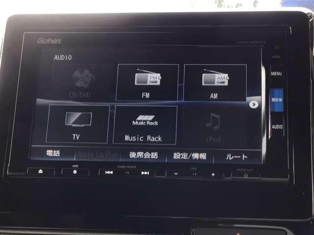 G・Lホンダセンシング ホンダ純正メモリーナビ フルセグTV 地デジ ナビTV LEDヘッドランプ ESC ベンチシート メモリナビ クルーズコントロール 盗難防止 アイドリングS ETC車載器 AC AW ABS パワステ(11枚目)