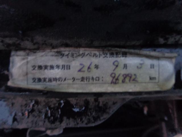 トヨタ セルシオ eR仕様・後期・純マルチ・SR・黒革・社AW・Tベルト交換済
