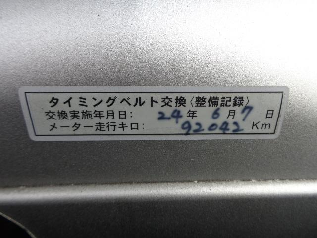 トヨタ セルシオ B仕様eRバージョン・後期仕様・純正DVDマルチ・サンルーフ
