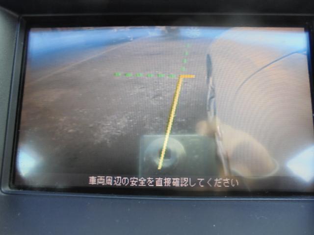 日産 フーガ 350GT・外エアロ・車高調・純DVD・黒半革・Tチェーン式