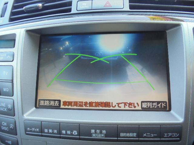 「トヨタ」「クラウンマジェスタ」「セダン」「佐賀県」の中古車19