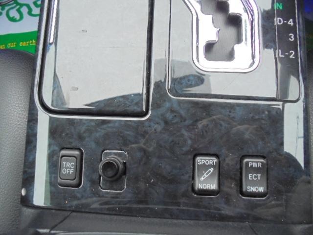 トヨタ クラウン アスリート・黒革シートカバー社外ヘッドライト・ダウンサス・