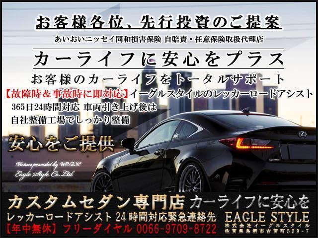 「レクサス」「LS」「セダン」「佐賀県」の中古車35