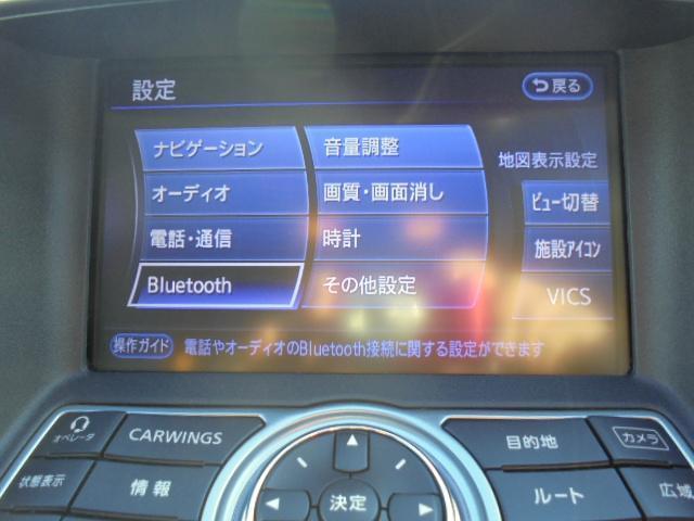 250GT タイプS・後期型・純HDD・黒半革・18AW・(14枚目)