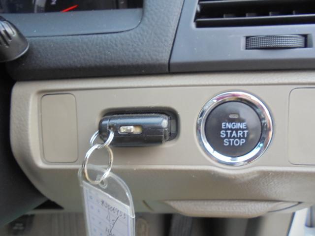 250G Lパッケージ・Kブレフルエアロ・マフラー・車高調・(15枚目)