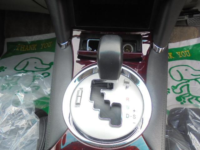 250G Lパッケージ・Kブレフルエアロ・マフラー・車高調・(20枚目)