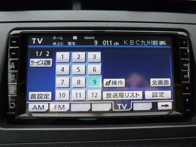 S・1オーナー・純正SDナビ・15AW・Tチェーン・1年保証(35枚目)