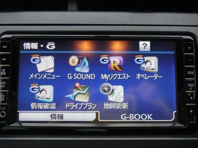 S・1オーナー・純正SDナビ・15AW・Tチェーン・1年保証(36枚目)