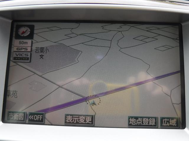 「トヨタ」「クラウンマジェスタ」「セダン」「佐賀県」の中古車29