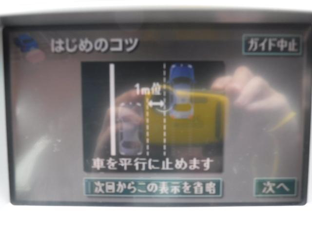 「トヨタ」「クラウンマジェスタ」「セダン」「佐賀県」の中古車31