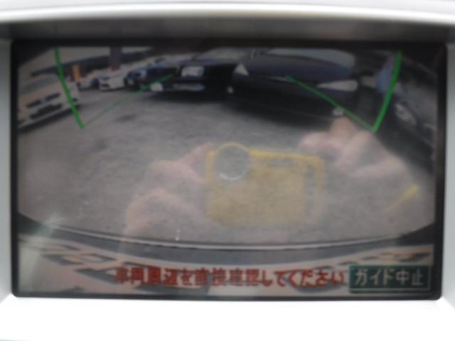 「トヨタ」「クラウンマジェスタ」「セダン」「佐賀県」の中古車32