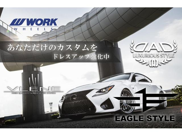 「トヨタ」「クラウンマジェスタ」「セダン」「佐賀県」の中古車68