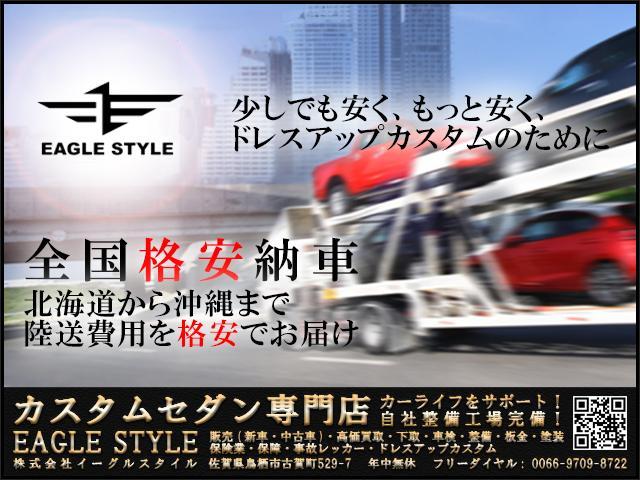 「トヨタ」「クラウンマジェスタ」「セダン」「佐賀県」の中古車72