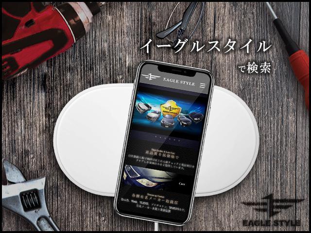 Cタイプ・純正HDD・黒革・社外Fエアロ・20AW・サスコン(5枚目)