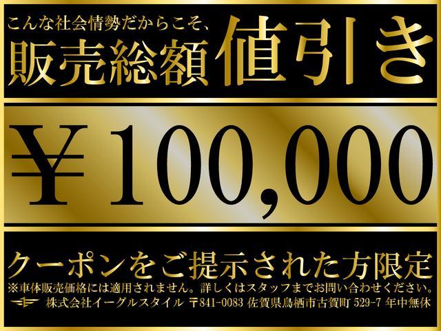 528i Mスポーツパッケージ・純正マルチ・黒革シート・D車(3枚目)