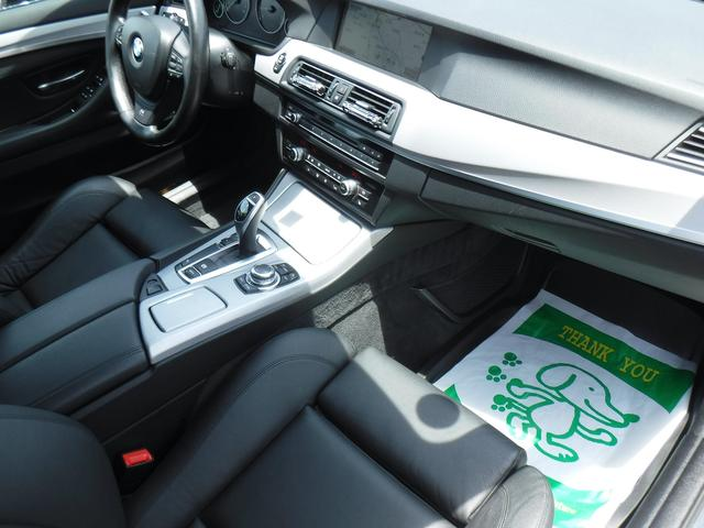 528i Mスポーツパッケージ・純正マルチ・黒革シート・D車(13枚目)
