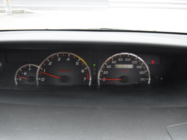 「トヨタ」「ノア」「ミニバン・ワンボックス」「佐賀県」の中古車28