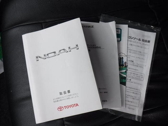 「トヨタ」「ノア」「ミニバン・ワンボックス」「佐賀県」の中古車43
