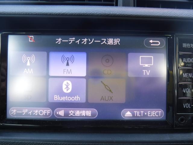 「トヨタ」「アクア」「コンパクトカー」「佐賀県」の中古車34