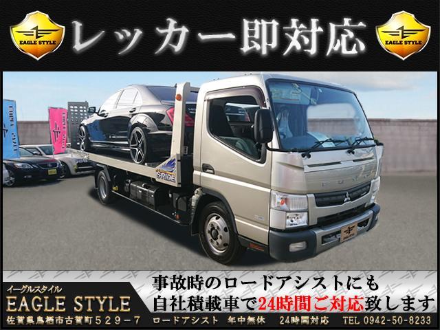 「トヨタ」「アクア」「コンパクトカー」「佐賀県」の中古車47