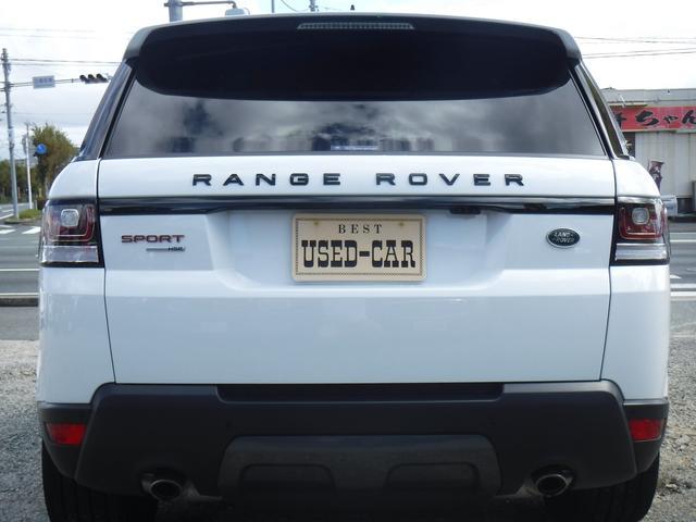 「ランドローバー」「レンジローバースポーツ」「SUV・クロカン」「佐賀県」の中古車4