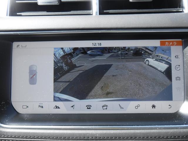 「ランドローバー」「レンジローバースポーツ」「SUV・クロカン」「佐賀県」の中古車41