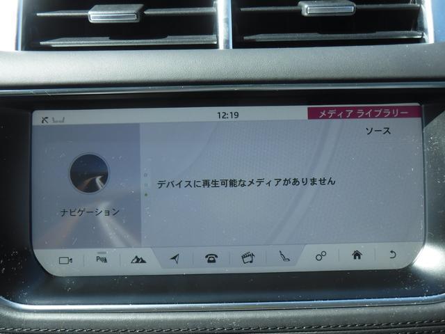 「ランドローバー」「レンジローバースポーツ」「SUV・クロカン」「佐賀県」の中古車42