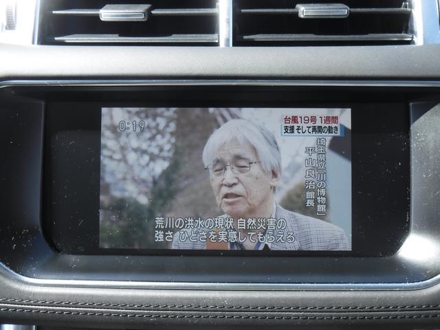 「ランドローバー」「レンジローバースポーツ」「SUV・クロカン」「佐賀県」の中古車43