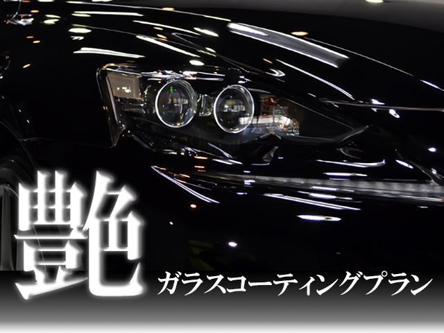 「ランドローバー」「レンジローバースポーツ」「SUV・クロカン」「佐賀県」の中古車78