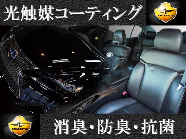「ランドローバー」「レンジローバースポーツ」「SUV・クロカン」「佐賀県」の中古車79