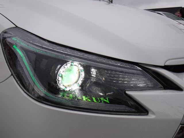250G リラックスセレクション G.S後期仕様・G.S専用エアロ・社外SDナビ・CD録音・DVD再生・フルセグ・20AW・車高調KIT・W2本出しマフラー・L字テール・電格LEDウインカーミラー・黒革シートカバー・ルーフラッピング(13枚目)