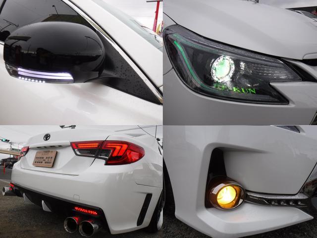 250G リラックスセレクション G.S後期仕様・G.S専用エアロ・社外SDナビ・CD録音・DVD再生・フルセグ・20AW・車高調KIT・W2本出しマフラー・L字テール・電格LEDウインカーミラー・黒革シートカバー・ルーフラッピング(20枚目)