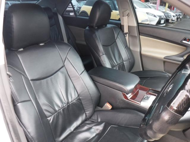 250G リラックスセレクション G.S後期仕様・G.S専用エアロ・社外SDナビ・CD録音・DVD再生・フルセグ・20AW・車高調KIT・W2本出しマフラー・L字テール・電格LEDウインカーミラー・黒革シートカバー・ルーフラッピング(36枚目)